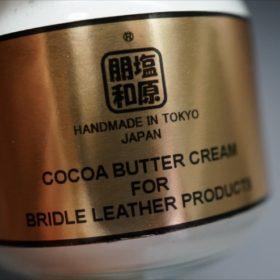 ココアバタークリームの画像2