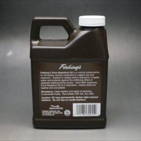 牛脚油の画像3