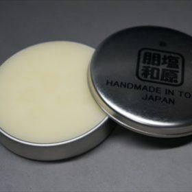塩原レザーのオリジナル蜜蝋ワックス画像2