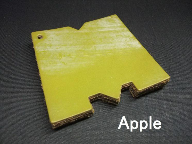メトロポリタン社のブライドルレザーのアップルカラーの画像