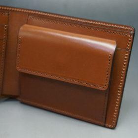 ホーウィンのコードバンのバーボンの二つ折り財布(小銭入れ付き)-7