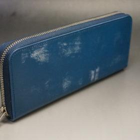 トーマスウエア社のブライドルレザーのブルーカラーのラウンドファスナー長財布の画像2