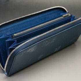 トーマスウエア社のブライドルレザーのブルーカラーのラウンドファスナー長財布の画像7