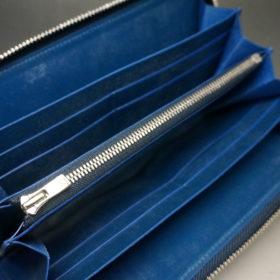 トーマスウエア社のブライドルレザーのブルーカラーのラウンドファスナー長財布の画像8