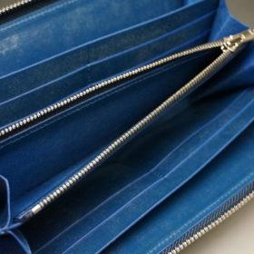 トーマスウエア社のブライドルレザーのブルーカラーのラウンドファスナー長財布の画像10
