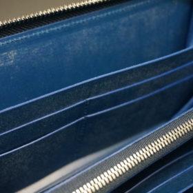 トーマスウエア社のブライドルレザーのブルーカラーのラウンドファスナー長財布の画像11