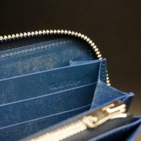 トーマスウエア社のブライドルレザーのブルーカラーのラウンドファスナー長財布の画像12