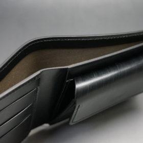 クレイトン社のブライドルレザーのブラックカラーの二つ折り財布(小銭入れ付き)の画像4