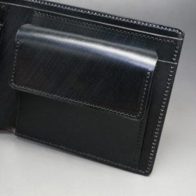 クレイトン社のブライドルレザーのブラックカラーの二つ折り財布(小銭入れ付き)の画像7