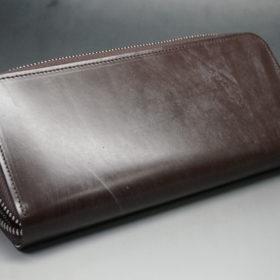 メトロポリタン社のブライドルレザーのダークブラウンカラーのラウンドファスナー長財布の画像8
