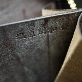 新喜皮革社の顔料仕上げコードバンのアンティークカラーのラウンドファスナー小銭入れ13