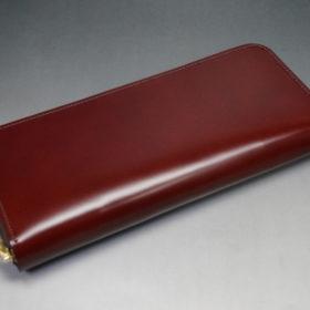 新喜皮革社の顔料仕上げコードバンのアンティークカラーのラウンドファスナー長財布の画像6
