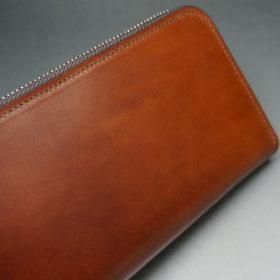 新喜皮革社のオイルコードバンのアンティークカラーのラウンドファスナー長財布2