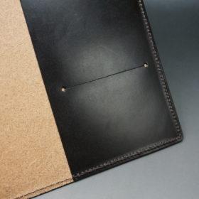 A5判手帳カバーのチョコの内側の切り目部分