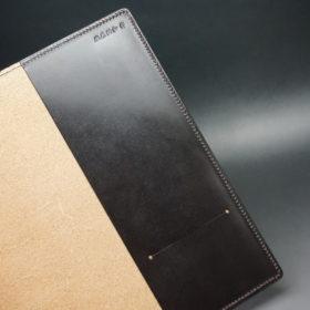 A5判手帳カバーのチョコの内側片面