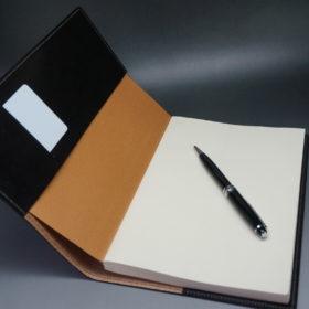 A5判手帳カバーの内側サンプル