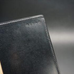 A5判手帳カバーのブラックカラーの製作者の刻印