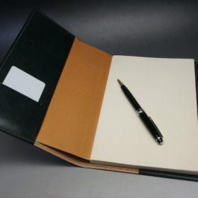 A5判手帳カバーのダークグリーンの内側ご使用イメージ