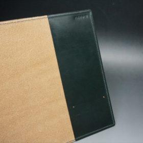 A5判手帳カバーのダークグリーンの内側見開き片側