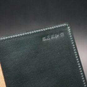 A5判手帳カバーのダークグリーンの塩原朋和作の刻印