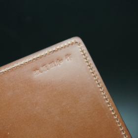 A5判手帳カバーのヘーゼルカラーの塩原朋和作の刻印