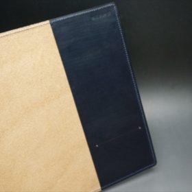 手帳カバーの内側の見開き右側