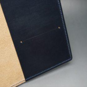 手帳カバーの内側にある切り目加工