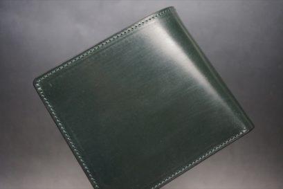ダークグリーンのセドウィック社製ブライドルレザーの二つ折り財布-1