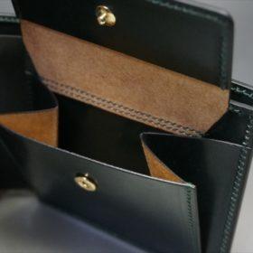 ダークグリーンのセドウィック社製ブライドルレザーの二つ折り財布-10