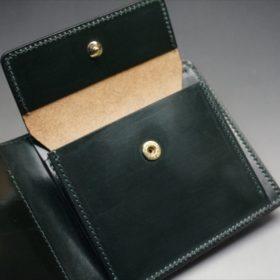 ダークグリーンのセドウィック社製ブライドルレザーの二つ折り財布-11