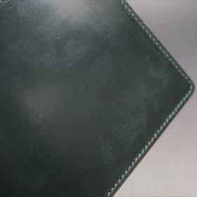 ダークグリーンのセドウィック社製ブライドルレザーの二つ折り財布-4