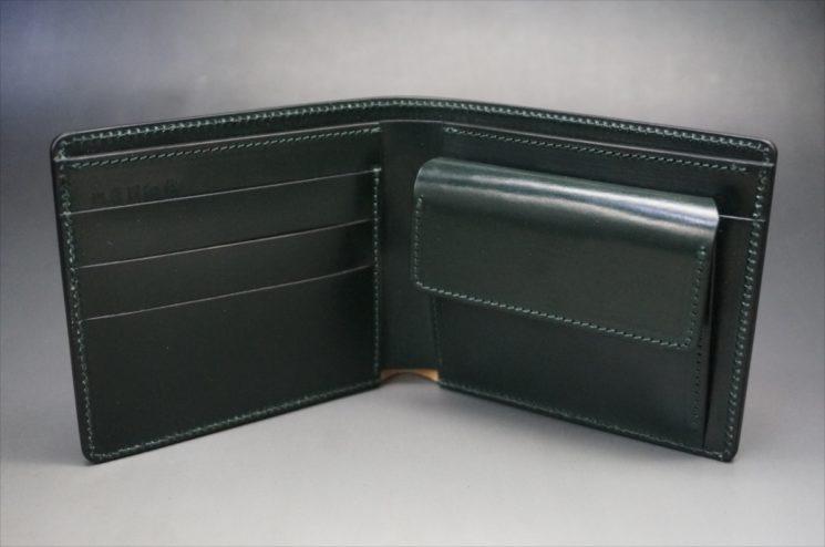 ダークグリーンのセドウィック社製ブライドルレザーの二つ折り財布-7