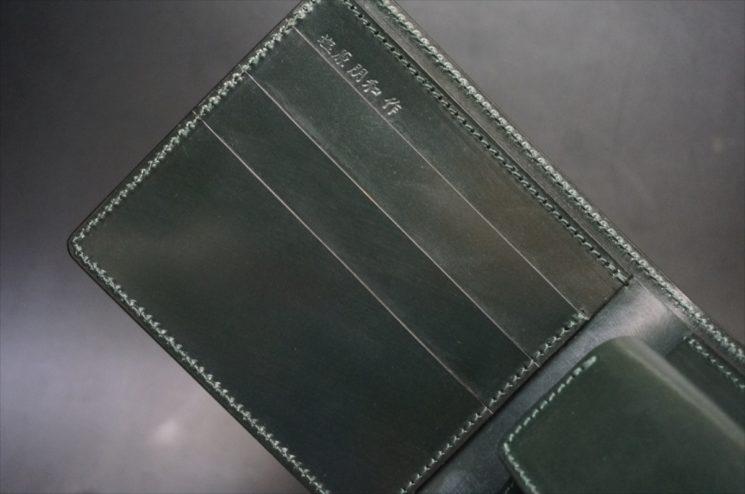 ダークグリーンのセドウィック社製ブライドルレザーの二つ折り財布-8
