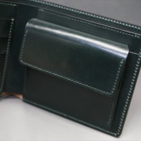 ダークグリーンのセドウィック社製ブライドルレザーの二つ折り財布-9