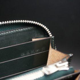 新喜皮革社製オイルコードバンのグリーンを使用したラウンドファスナー長財布-12