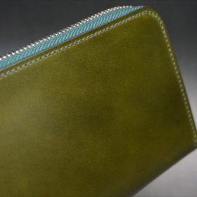 新喜皮革社製オイルコードバンのグリーンを使用したラウンドファスナー長財布-14