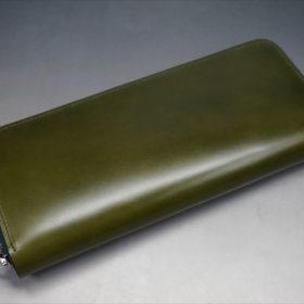 新喜皮革社製オイルコードバンのグリーンを使用したラウンドファスナー長財布-4