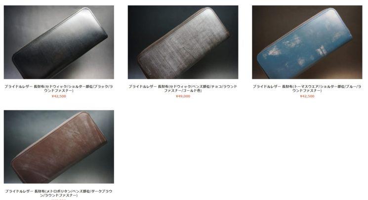 販売ページのサンプル画像