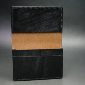 メトロポリタン社製ブライドルレザーのベンズ部位のブラックの名刺入れ-1-7