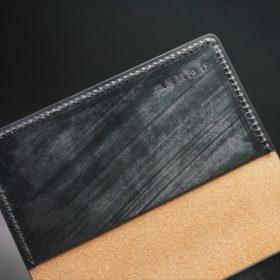 メトロポリタン社製ブライドルレザーのベンズ部位のブラックの名刺入れ-1-8