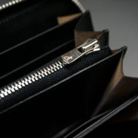 セドウィック社製ブライドルレザーのブラックカラーのラウンドファスナー長財布の小銭入れのファスナー