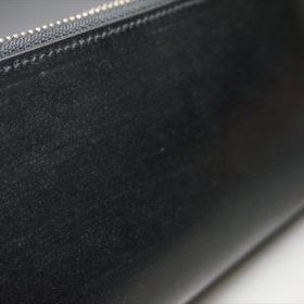 セドウィック社製ブライドルレザーのブラックカラーのラウンドファスナー長財布のステッチ