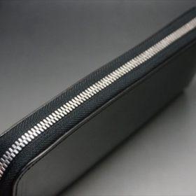 セドウィック社製ブライドルレザーのブラックカラーのラウンドファスナー長財布のファスナー