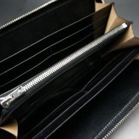 セドウィック社製ブライドルレザーのブラックカラーのラウンドファスナー長財布の内側
