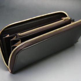 セドウィック社製ブライドルレザーのチョコカラーのラウンドファスナー長財布の内側正面
