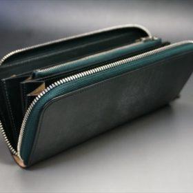 セドウィック社製ブライドルレザーのダークグリーンのラウンドファスナー長財布-10