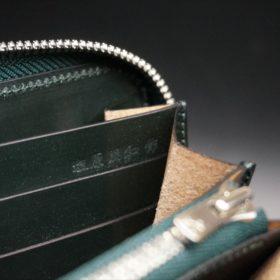 セドウィック社製ブライドルレザーのダークグリーンのラウンドファスナー長財布-14