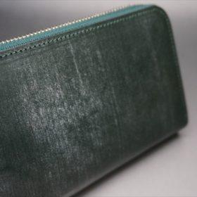 セドウィック社製ブライドルレザーのダークグリーンのラウンドファスナー長財布-3