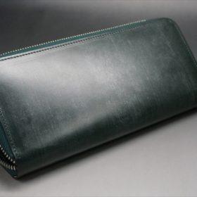 セドウィック社製ブライドルレザーのダークグリーンのラウンドファスナー長財布-9