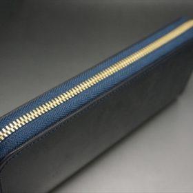 セドウィック社製ブライドルレザーのネイビーカラーのラウンドファスナー長財布-4